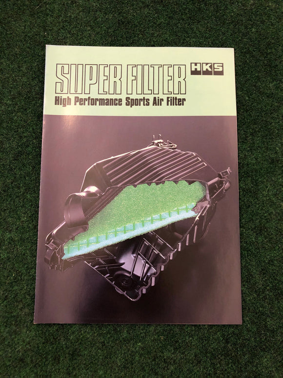 HKS Super Filter Vintage Product Brochure -