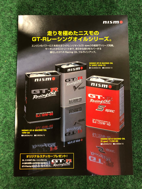 Nismo Racing Oil 1998 Product Flyer