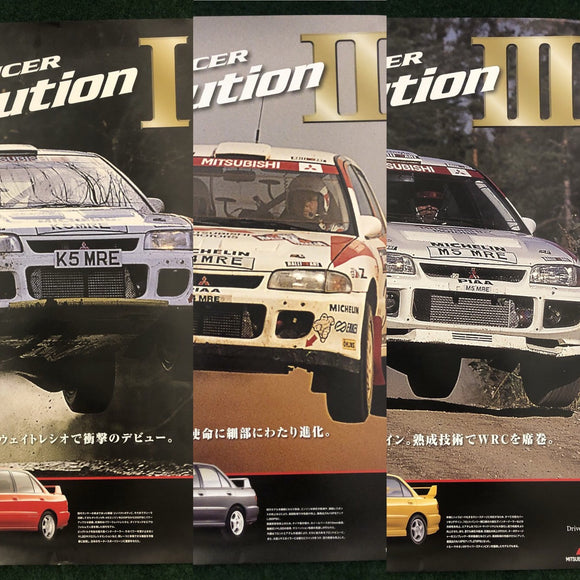 Mitsubishi Lancer Evolution Dealer Distributed Posters - Set of 3: EVO I, II, III