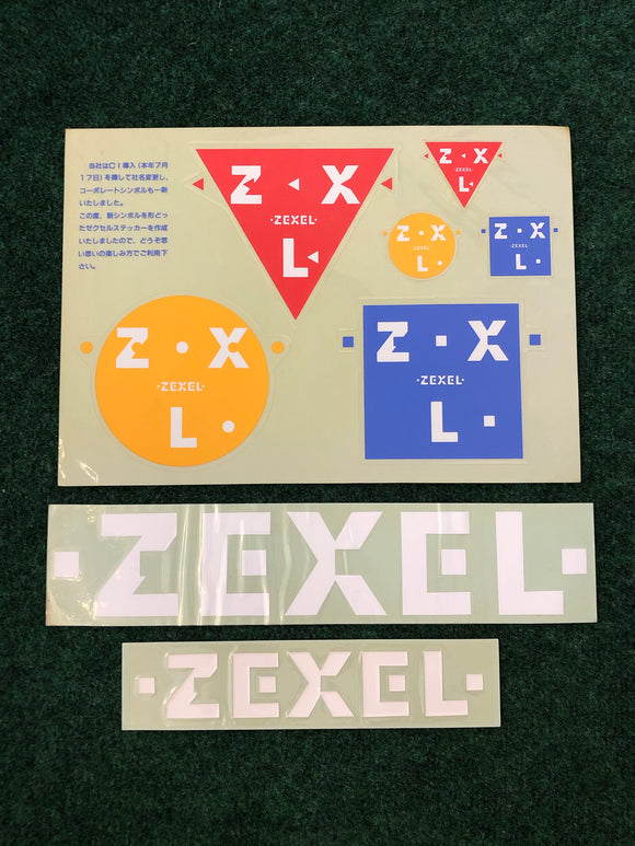 ZEXEL Vintage JGTC R33 Era Sticker Set of 3