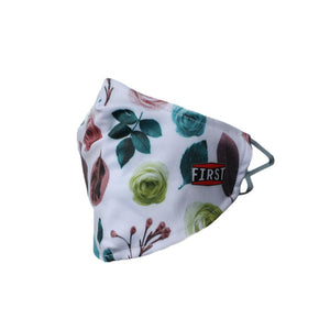 Brown and Green Floral Face Mask (5pcs pack)