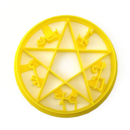 Supernatural Devil's Trap Sigil Cookie Cutter