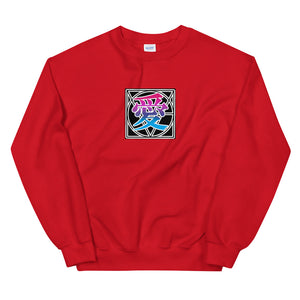 "愛 AI ""Love"" Unisex Sweatshirt"