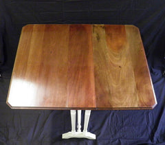 MAHOGANY SUTHERLAND TABLE / OCCASIONAL TABLE