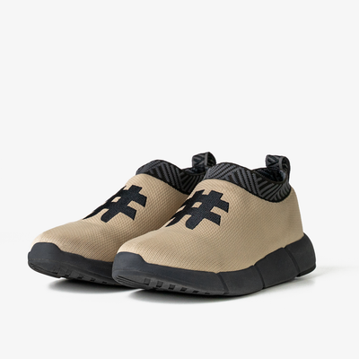 Men's Coffee Sneakers - Wanderer