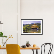 Kyoto—Framed prints