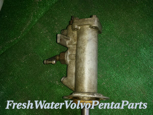 Volvo Penta 270T 280T Hydraulic Cylinder 832838 with Lifting fork