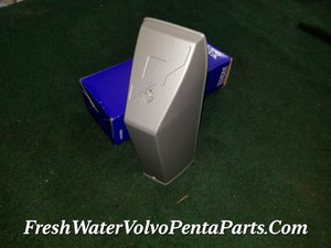 New Volvo Penta extended shift cover 2 bolt Dp-A1 Dp-C Dp-D Dp-E Sp-A1