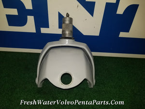 Volvo Penta 275 280 285 no trim indicator 290 SP Dp-A Helmet and fork assembly p/n 852864