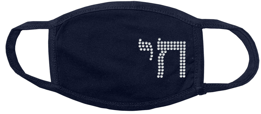 Chai, Hebrew, Jewish Rhinestone Face Mask gettshirty