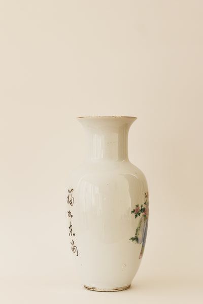 Vintage Hand Painted Chinese Vase