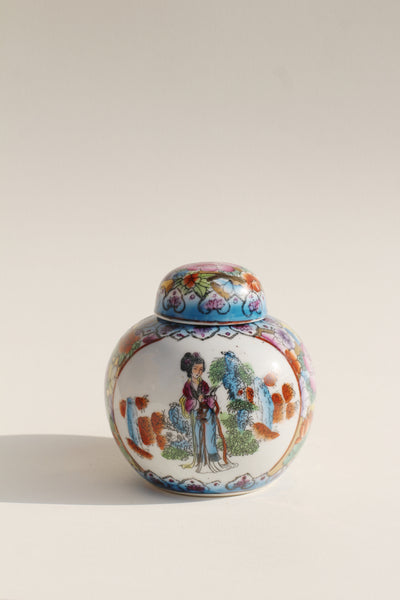 Japanese Round Vase with lid