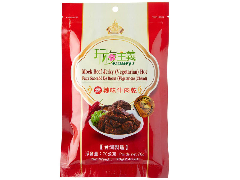 Vegan Beef Jerky 70g - HOT