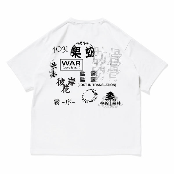 "神隱 Spirited Away - ""Logos"" T-shirt"