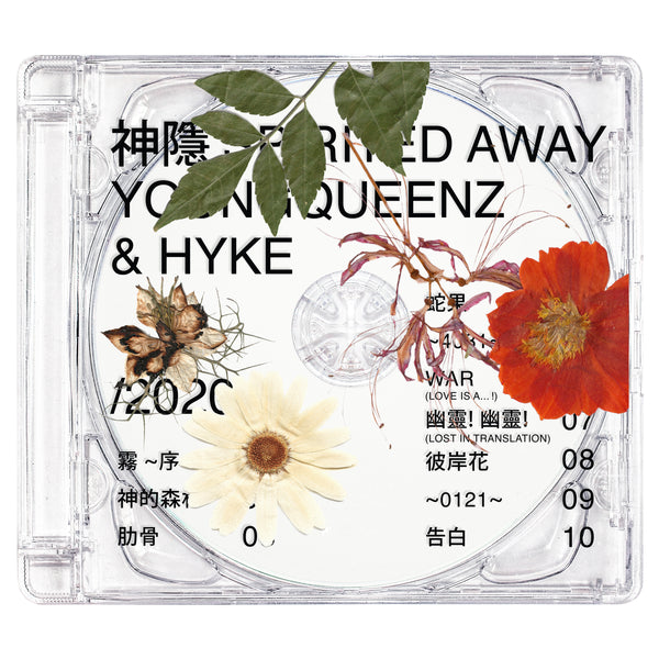 "YoungQueenz - ""神隱 Spirited Away"" CD"