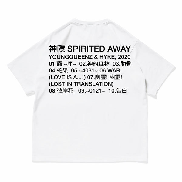"神隱 Spirited Away - ""Tracklist"" T-shirt"