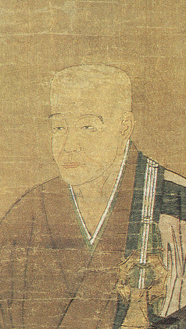 Myōan Eisai, Japanese Buddhist pries who brought green tea from China to Japan.
