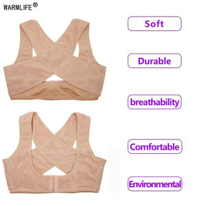 Under-Bust Comfort Support Brace - Nude