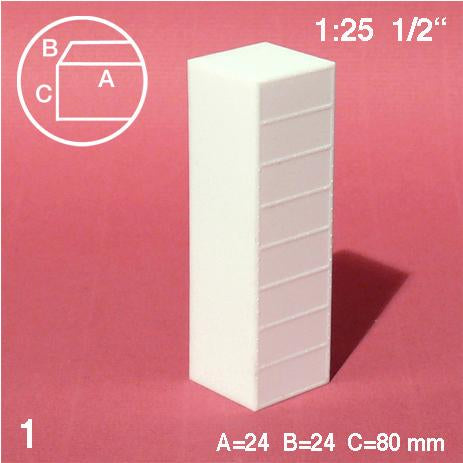 BROOM CLOSET, WHITE, M=1:25 (1 PC)