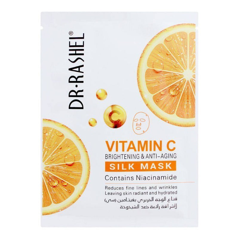 Vitamin C Brightening and Anti-Aging Silk Mask