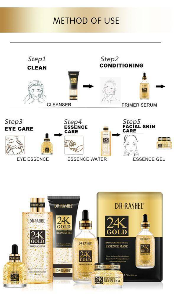 24K GOLD ESSENCE GEL CREAM