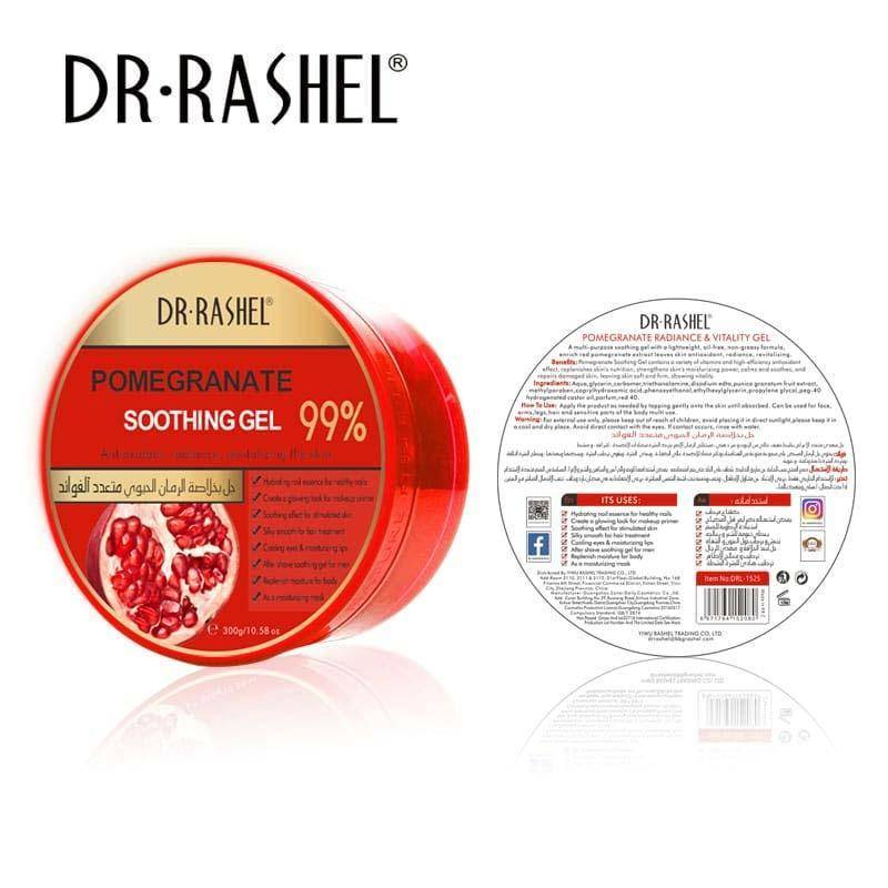 Dr.Rashel Pomegranate Soothing & Moisturizing Gel