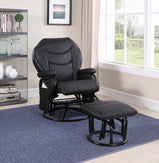 Upholstered Casual Black Swivel Glider and Ottoman - Furniture Lobby