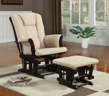 Traditional Beige Rocking Glider with Matching Ottoman (650011 ) - Furniture Lobby