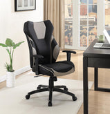 Contemporary Black/Grey High-Back Office Chair (801470 ) - Furniture Lobby