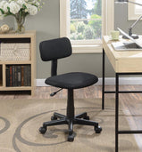 Casual Black Office Chair (881049 ) - Furniture Lobby