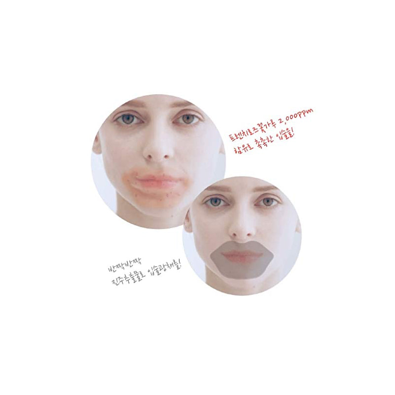 Beauugreen Glam Lip Mask Pearl (1pcs) hüdrogeelist mask huultele