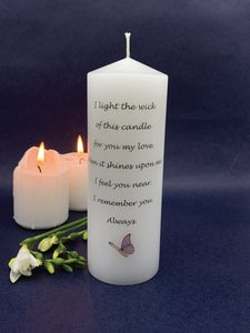 Always - Personalised Memorial Candle