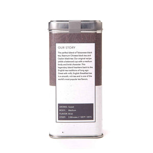 English Breakfast Black Tea Bags from The Coffee Bean & Tea Leaf 20 ct - Side 1