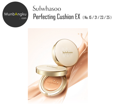 Sulwhasoo Perfecting Cushion EX  SPF50+/PA+++ from Korea_MU