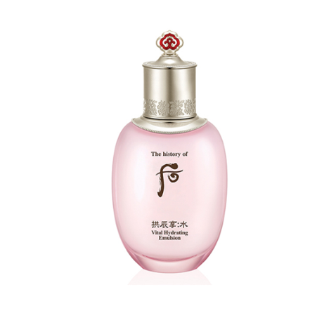 The History of Whoo Gongjinhyang:Soo Sooyeon Lotion 110ml from Korea_M
