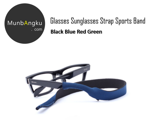 Glasses Sunglasses Strap Sports Band Black Blue Red Green Neoprene
