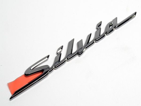 "S15 Rear ""Silvia"" badge (Black Chrome)"
