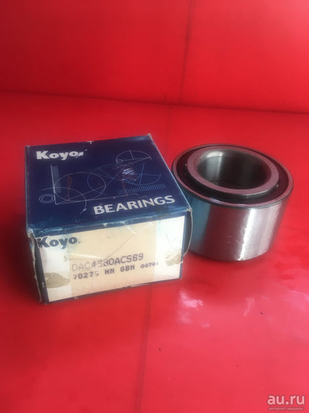 Koyo Toyota Supra JZA80 Rear Wheel Bearings (Pair & Toyota seals)