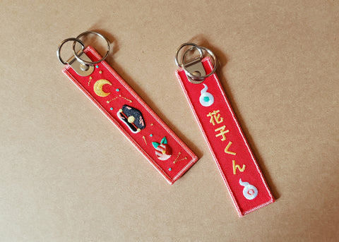 JSHK - Hanako-kun Embroidered Tag Keychain