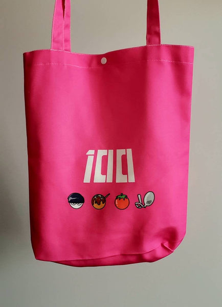MP100 - Reusable Canvas Tote Bag