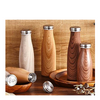 Bamboo 304 Stainless Steel Flask