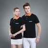 Polo T-Shirt with Pocket