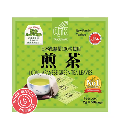 OSK 100% Japanese Green Tea