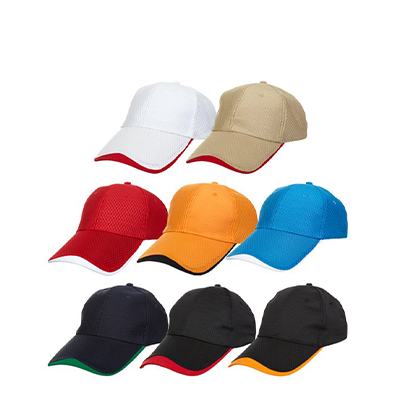 Stylish Quick Dry Baseball Cap