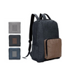 XL Holiday Foldable Poly Travel Backpack