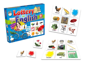Lottery In English (Vocabulary) - Educatodo  - Lotería