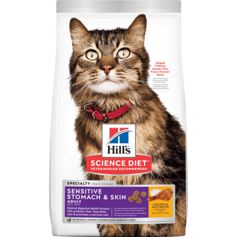 Hills Cat Sensitive Stomach & Skin 1.6kg