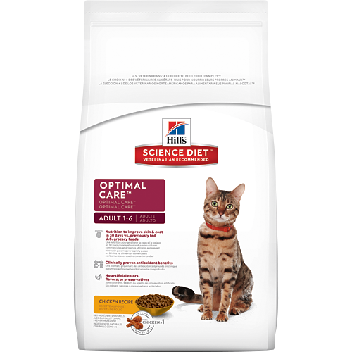 Hills Cat Adult 2kg