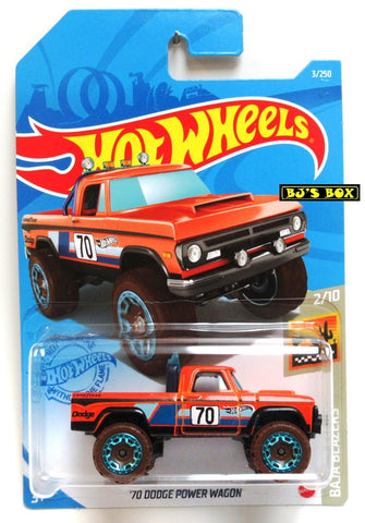 2021 Hot Wheels '70 DODGE POWER WAGON #3/250 Orange 4x4 #2/10 Baja Blazers New