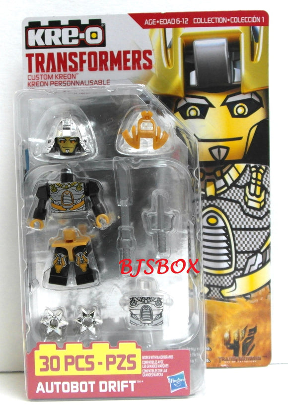 KRE-O Transformers Custom Kreon AUTOBOT DRIFT Figure #A7839 Collection 1 New Rare Building Toy